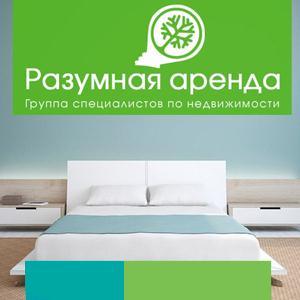 Аренда квартир и офисов Гидроторфа