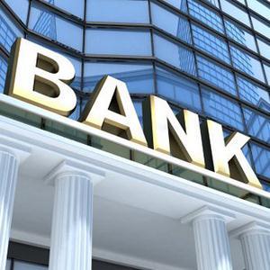 Банки Гидроторфа