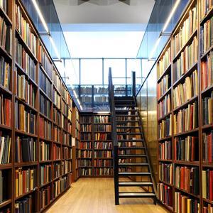 Библиотеки Гидроторфа