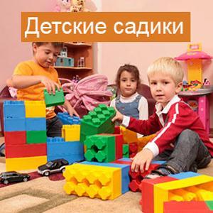Детские сады Гидроторфа
