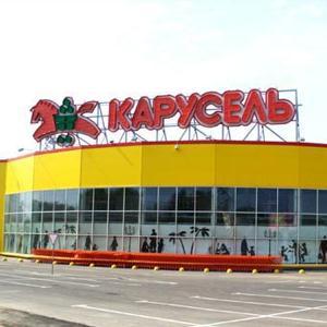 Гипермаркеты Гидроторфа