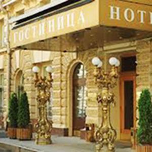 Гостиницы Гидроторфа