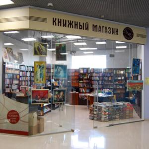 Книжные магазины Гидроторфа