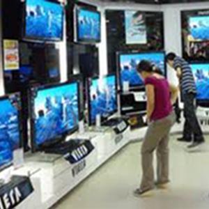 Магазины электроники Гидроторфа