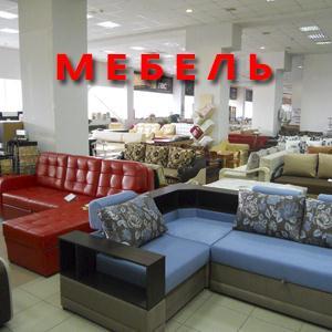 Магазины мебели Гидроторфа
