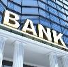 Банки в Гидроторфе