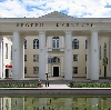 Дворцы и дома культуры в Гидроторфе