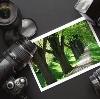 Фотоуслуги в Гидроторфе
