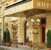 Гостиницы в Гидроторфе
