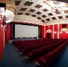Кинотеатры в Гидроторфе