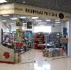 Книжные магазины в Гидроторфе
