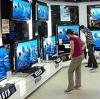 Магазины электроники в Гидроторфе