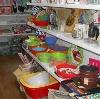 Магазины хозтоваров в Гидроторфе
