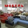 Магазины мебели в Гидроторфе