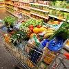 Магазины продуктов в Гидроторфе
