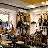 Музыкальные магазины в Гидроторфе