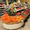 Супермаркеты в Гидроторфе