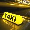 Такси в Гидроторфе