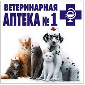 Ветеринарные аптеки Гидроторфа